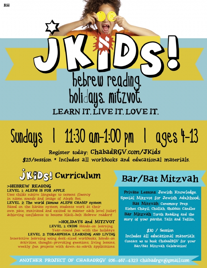 jkids_hebrewschool_flyer.jpg